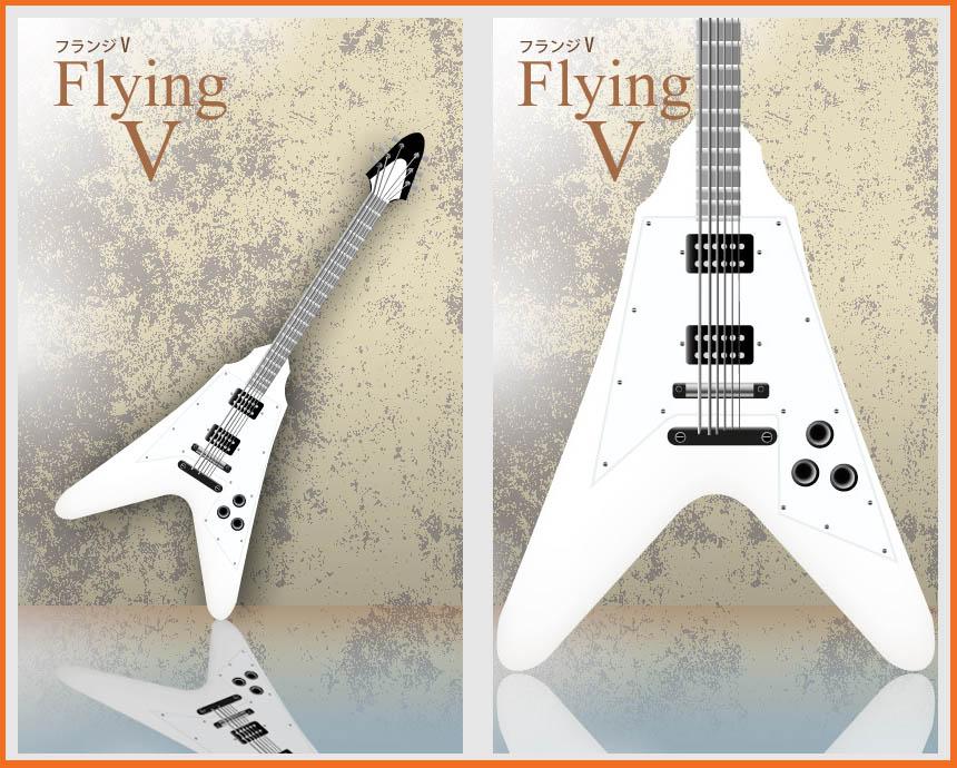 flyingv_vector